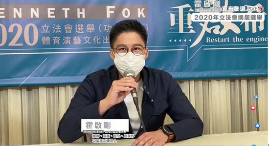 杏悦:刚正式宣布参加香港立法会杏悦换届图片