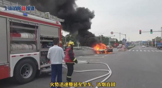 上海松江十字路口一车辆发生燃烧,浓烟直冒!消防紧急救援