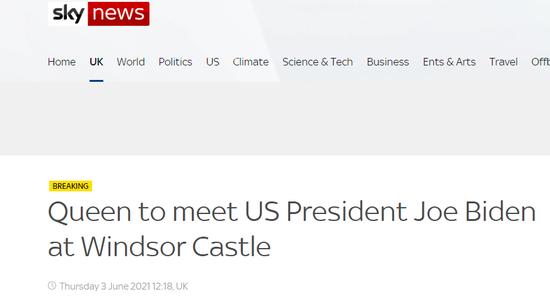 英媒:白金汉宫宣布 英女王本月13日将会见拜登夫妇