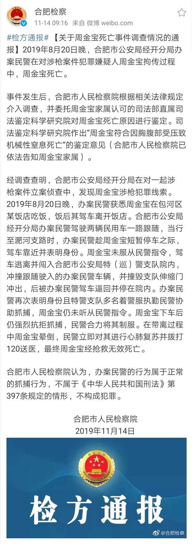 乐橙app电投游戏|村支书私卖养老保障指标:没拿一分钱 但国家损失97万