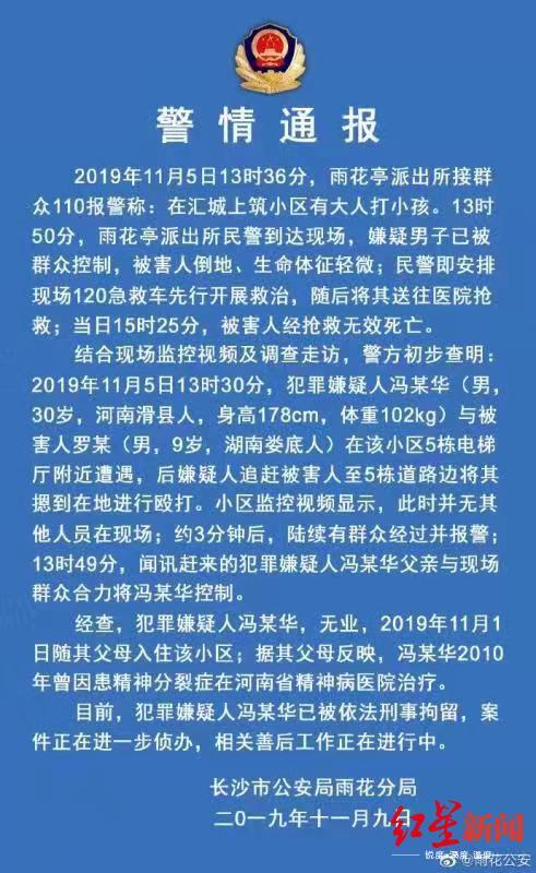 """9173交易平台官网,回望""""日照成就""""共享""""日照机遇""""携手同行"""
