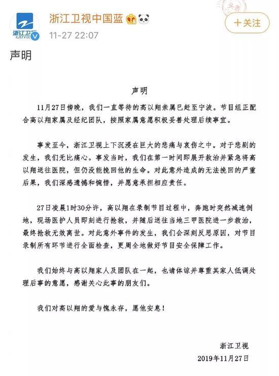 聚星平台在中国合法不·小米有品双11新品:气凝胶抗寒服、熊猫纪念金币首发