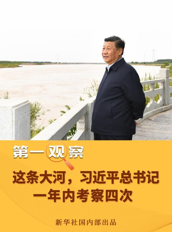 [杏悦登录]条大河习近杏悦登录平一年内考察四次图片