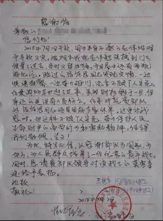 妈和媳妇同时掉水里先救谁?来看中国军人的回答