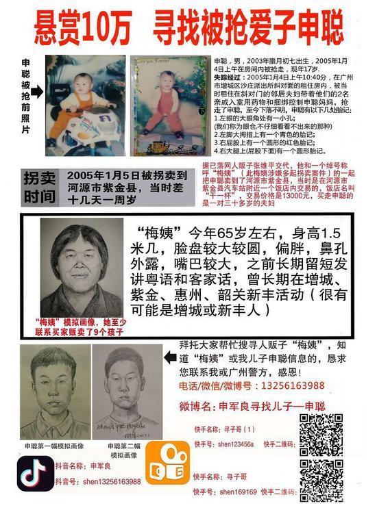 彩票网站注册送300_QS2020亚洲大学最新排名:中国165所高校上榜 清北浙复进前十