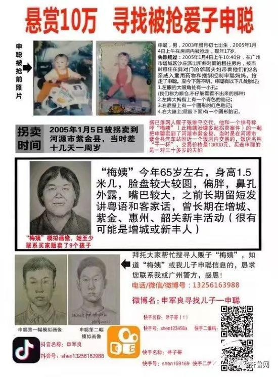 """万利彩网-马克龙取消与默克尔会面 """"法德轴心""""马力不足?"""