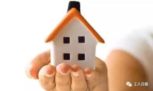 公积金贷款买房是职工法定权利 开发商不得拒绝防止昆虫袭击