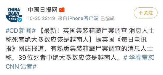 亚洲城人在线视频·辽宁省气象局启动暴雨二级应急响应