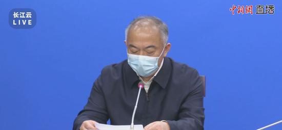 30小时新生儿确诊……武汉市委副书记:很内疚,很自责图片