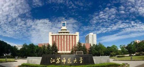 江苏师大22例确诊肺结核学生中已有7例复学!官方最新回应图片
