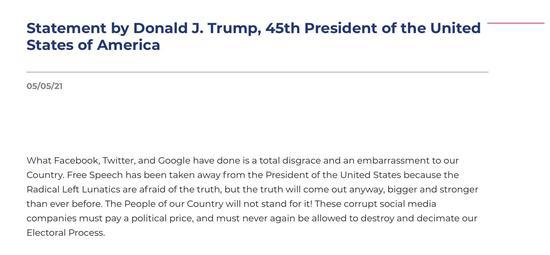 特朗普又怒了,可怒得没一点成就感