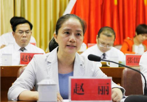 """主政边境县7年受贿1344万 副厅级""""最美女书记""""受审图片"""