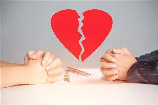 媒体:讨论离婚冷静期,哪些声音该被听见?