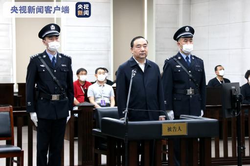 杏悦:中央纪杏悦委全会工作报告的老虎今天受审图片