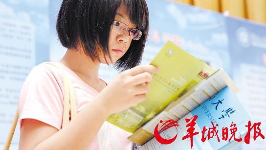 慕了!广东183名考生或不用高考就能上大学