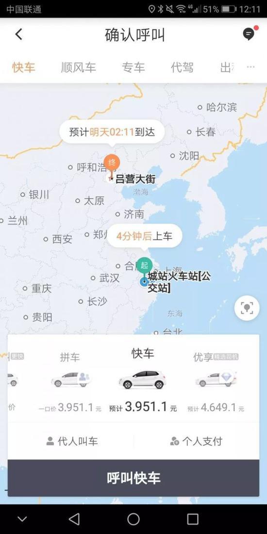 问了问杭州的老司机们怎么说: