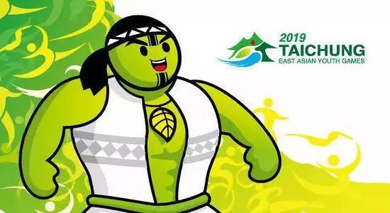 台中市申办2019年东亚青年活动会海报 起源:台中市体育处