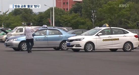 平壤街头的出租车(韩国KBS)