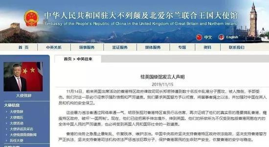 网上博彩公司博彩·北京大兴国际机场 民航行业验收和许可审查完成
