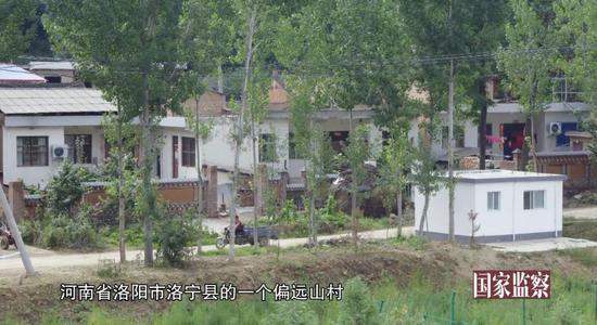 """四任镇党委书记纵容 """"十八兄弟会""""横行十多年图片"""