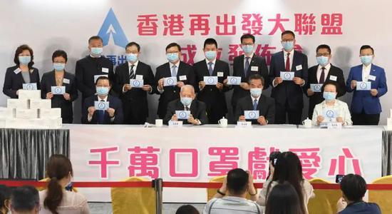 香港成立了一摩天开户个阵容,摩天开户图片
