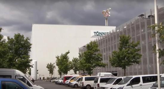 德国最大的综合肉食品屠宰加工企业通内斯集团曝出657名员工感染新冠病毒。