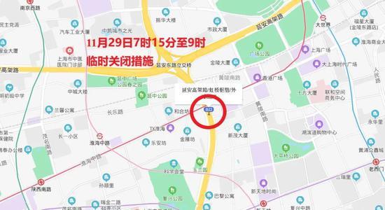 """""""下马""""下周日开跑 上海这些路途将暂时交通控制(图7)"""