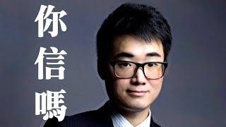 """2019西甲博彩赞助商 这是世界上最娇生惯养的狗狗?这位大叔的""""养狗经""""让人有点方"""