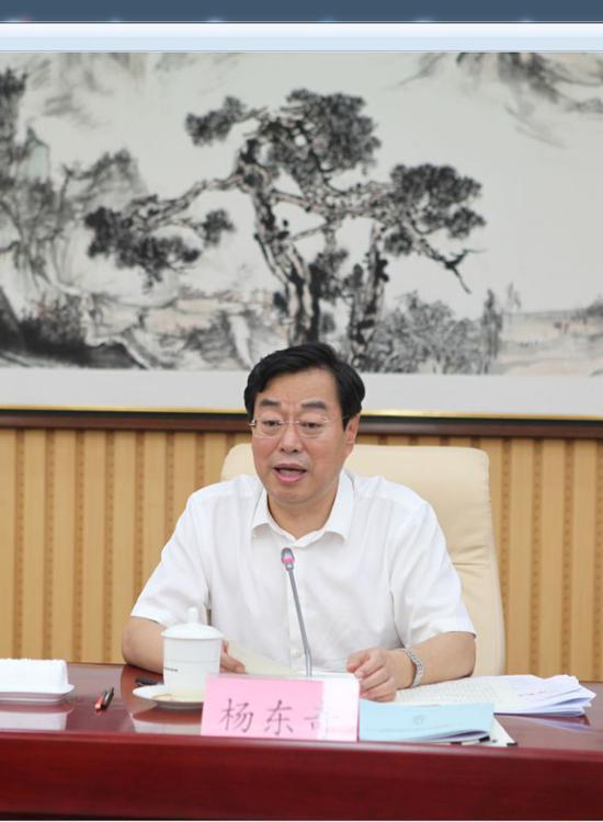 山东省委常委、组织部部长杨东奇