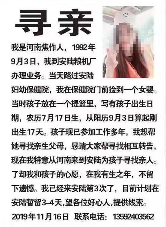 豪爵国际娱乐 - 国庆节期间淄博市120急救系统抢救急危重伤病员1318人次
