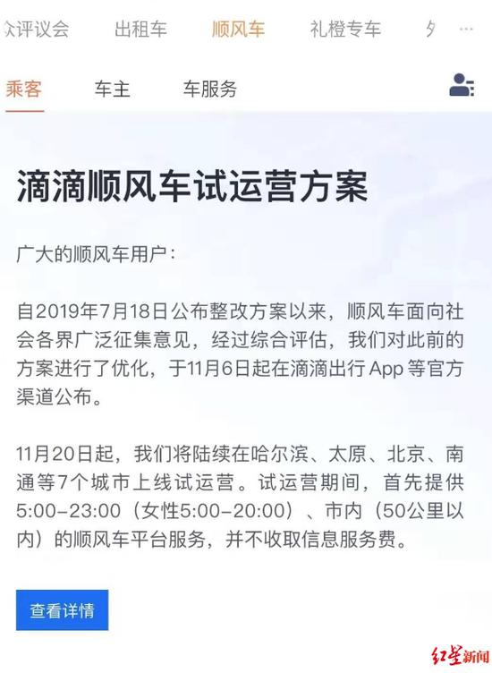 彩乐坊为什么可以网上销售-临港新片区满月发布重磅措施,支持金融业创新发展