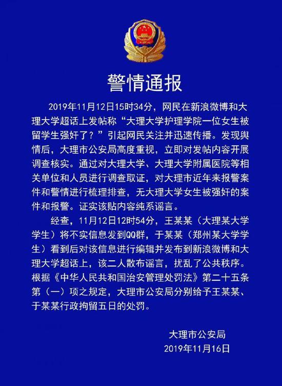 百威娱乐平台登录_牌面!上海副市长宣布s10全球总决赛正式落户上海