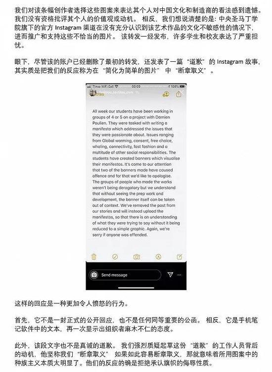 大发888棋牌官网欢迎您|吉林化纤:子公司停产改造 预计12个月完成改造