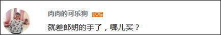 博狗城 - 美国前财长:中国应关注储蓄过高和人口结构问题