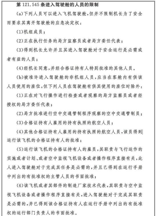 kone娱乐平台注册网址·高校自主招生开始 四川大学首次招收网络安全卓越人才