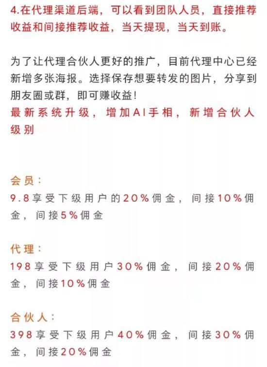 真人博彩全讯网-福州市创业导师征集开始啦!你符合条件吗?