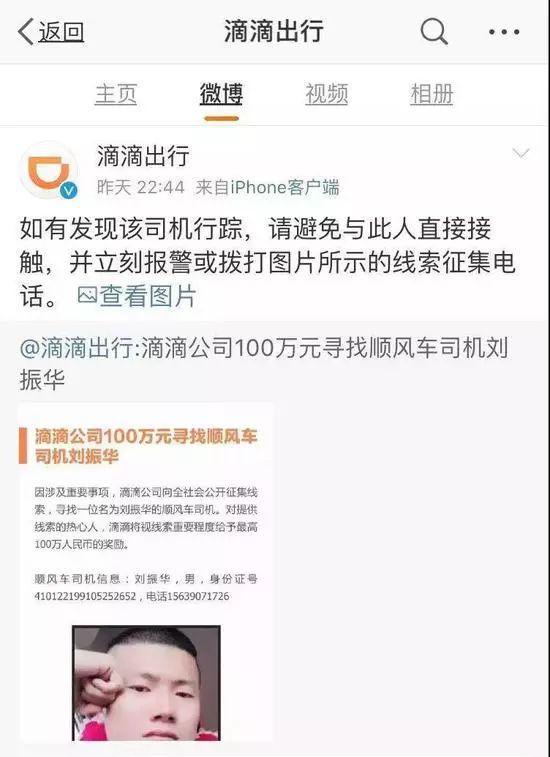 """新京报评空姐遇害:有些法律责任没法""""顺风""""而逝维玛西化妆品好吗"""