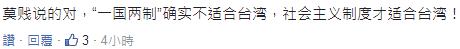 """洪秀柱警告:相信美方也不乐见""""台独"""""""