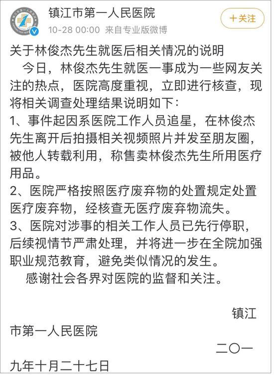 亚太娱乐集团 - 李彦宏乌镇谈搜索:未来市场规模之大远超想象