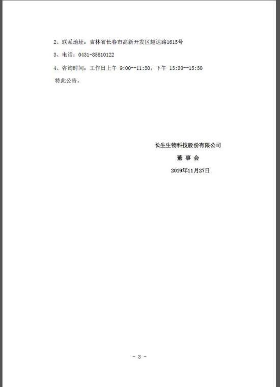 钻石电投场_重庆传奇富商滑铁卢:身家120亿曾是矿工,今债务压顶扛不住了