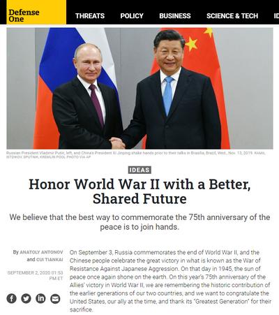 ▲中俄两国驻美大使联合署名文章截图(外交部网站)