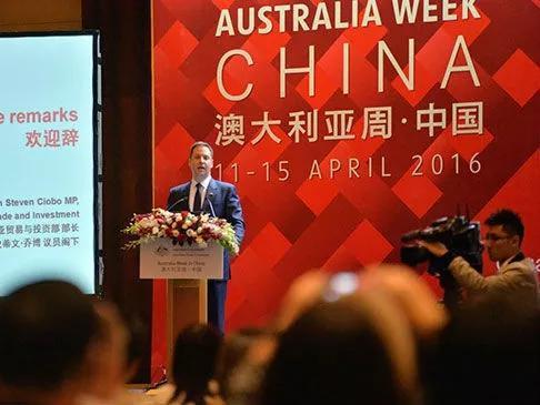 ▲资料图片:乔博在2016年的AWIC上发言。(澳大利亚中国商会)