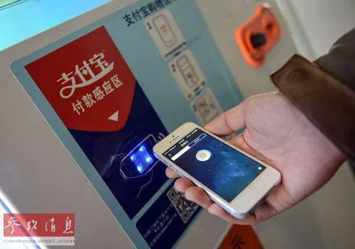 ▲手机支付时代在中国全面开启。
