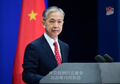 2020年10月30日外交部发言人汪文斌主持例行记者会图片