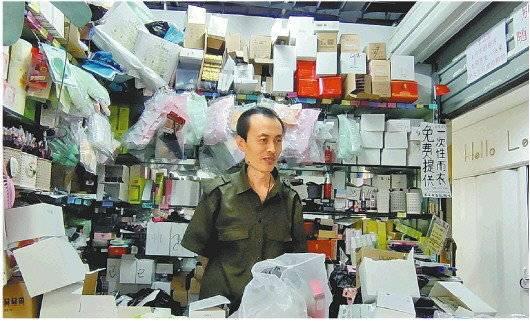 济南有个网红山师大叔,有顾客从哈尔滨成来找他的店图片