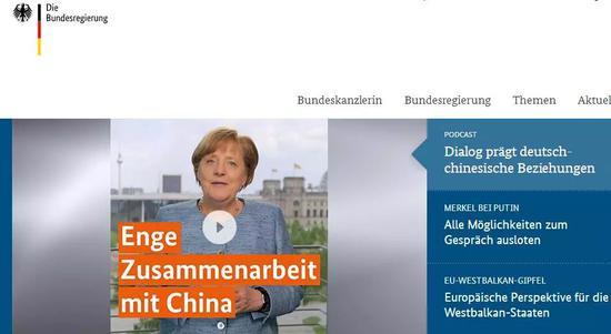"""△白色大字,橘色底色,写的是""""与中国紧密合作"""""""