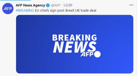 """外媒:欧盟领导人签署英国""""脱欧""""后贸易协议"""