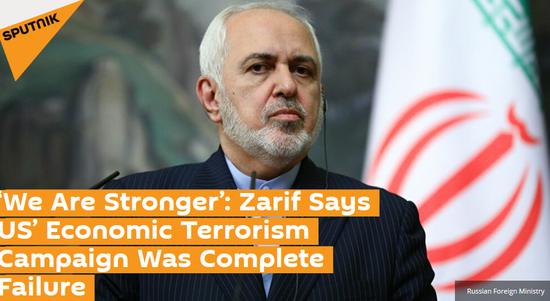 """伊朗外长:美国""""经济恐怖主义""""是彻底的失败"""