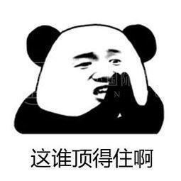 广州今起雨势变小,降雨这次为何独宠粤西?
