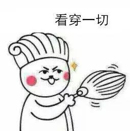 http://www.k2summit.cn/guonaxinwen/1210801.html